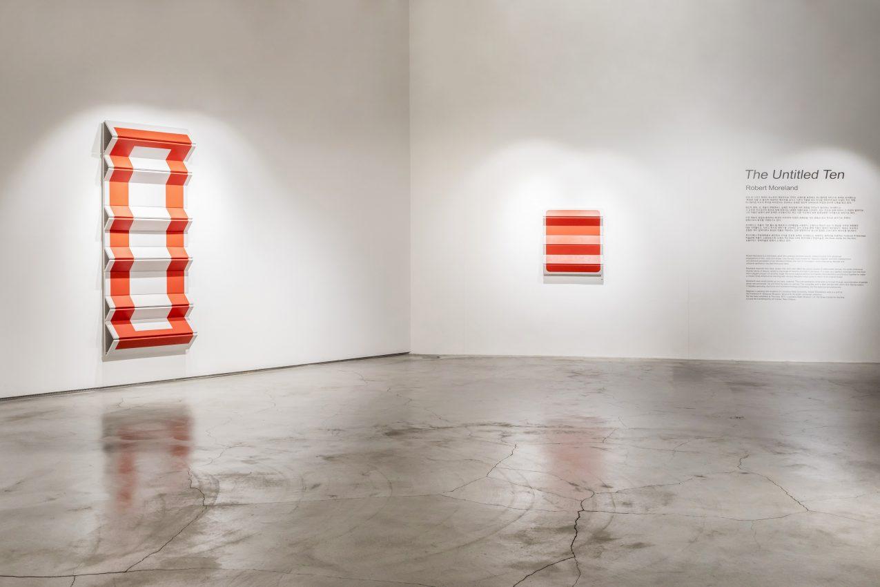 G. Gallery